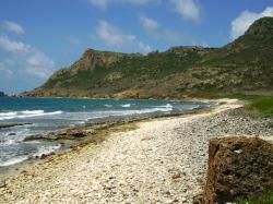 http://www.caribbean-on-line.com/st-barts/images/grand-fond-beach-st-barts-thumb.jpg